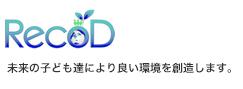 名古屋のビル管理・エレベーター管理・電気代の削減は株式会社RecoD(株式会社れこど)
