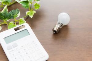 image_electric_economy