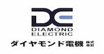 ダイヤモンド電機のパワコン
