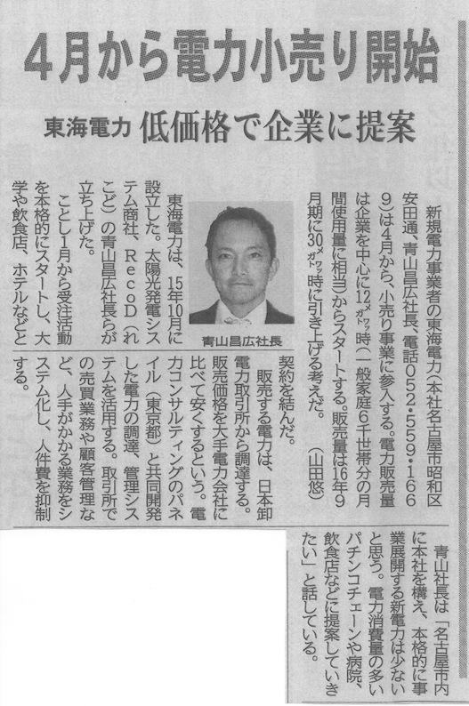 img_news_keizai