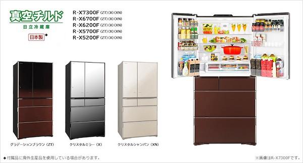 img_fridge02