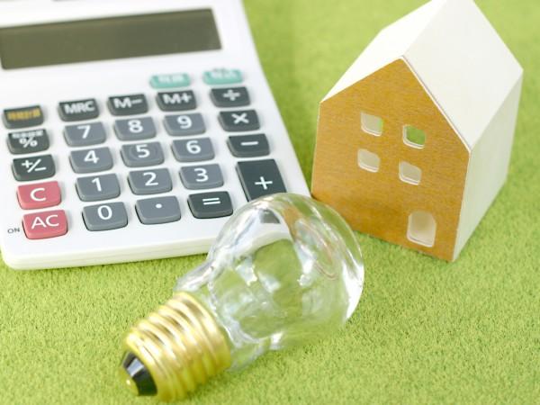 img_saving_energy